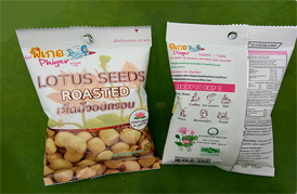 Roasted Lotus Seeds / 30g. [ROASTED LOTUS SEEDS SNACK]